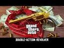 Stream GTA Online - В поисках золотого револьвера