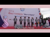BTS ГОВОРЯТ НА РУССКОМ I BTS SPEAKING RUSSIAN