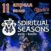 11|04 Spiritual Seasons в Уфе | Rock's cafe