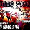 Рок-фестиваль Amigo Stars
