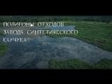 Краткий обзор промузла в Омске