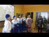 Поздравление фольклорного коллектива