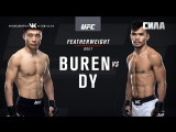 UFC Fight Night 122 Buren vs Dy