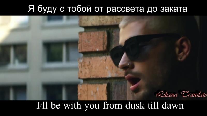 ZAYN - Dusk Till Dawn ft. Sia (Lyrics) Перевод на русский! Russian lyrics