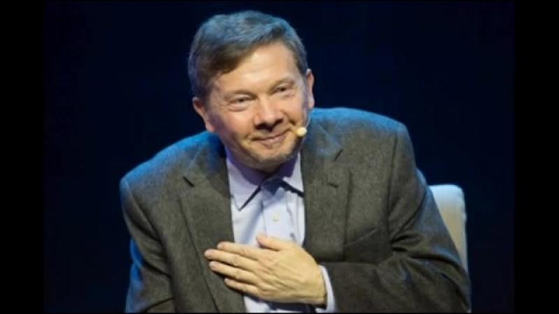 Встреча в Крокус Сити Холле (Москва, 30.09.17) -Экхарт Толле