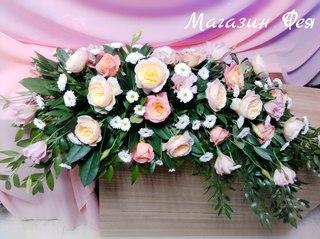 Доставка цветов в архипо-осиповке купить оригинальный подарок на юбилей женщине