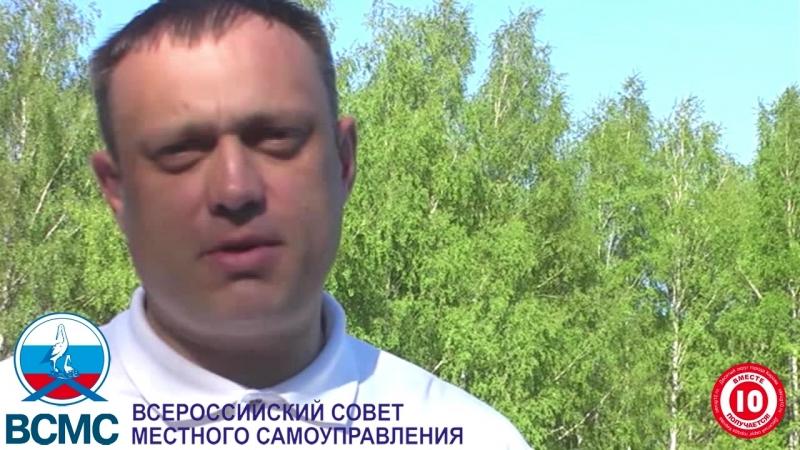 Председатель КРО ВСМС Д.Г. Никулин-поздравление Октябрьскому району с днем рождения!