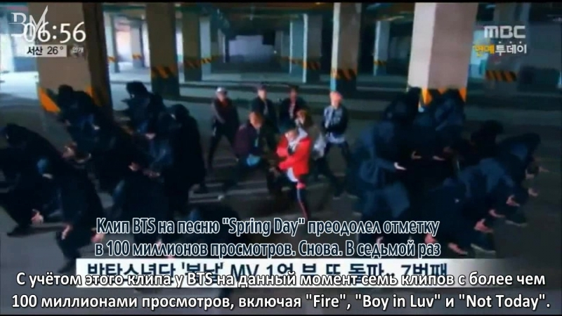 RUS SUB 21 07 17 BTS 'Spring Day' MV Surpasses 100 Million Views @ MBC Entertainment Today