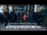 [RUS SUB][21.07.17] BTS Spring Day MV Surpasses 100 Million Views @ MBC Entertainment Today