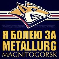 metallurgmagnitogorskchampion