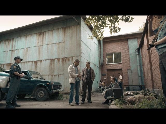 Белая стрела 1 сезон 10 серия
