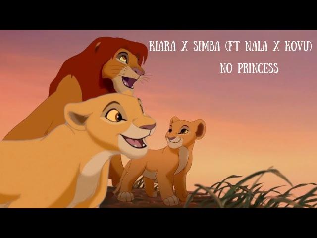 Kiara x Simba (Ft.Nala x Kovu)~ No Princess~ Pt. 3