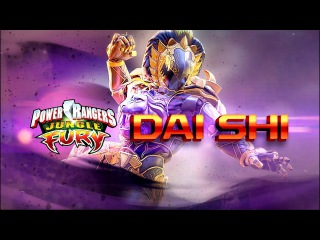 Power Rangers: Legacy Wars (Jungle Fury) Dai Shi (Moveset)