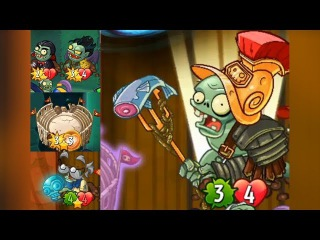 New zombie Glamorous Gladiator - SET 3 AND 4 CARDS GAMEPLAY - Plants vs. Zombies Heroes #3
