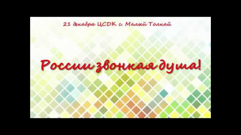 Гармонист-виртуоз Дмитрий Нестеров