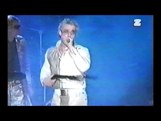Rammstein - [LIVE] Katowice, Odjazdy Festival, Poland, 1997.11.22 [PRO]
