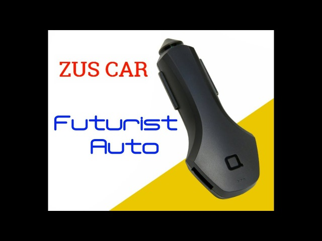 ZUS The Smart Car Charger