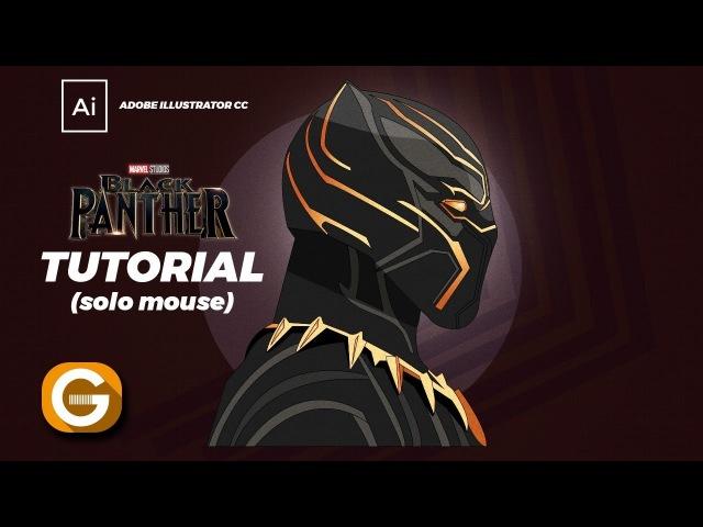 Illustrator Tutorial | Ilustración Black Panther (Solo mouse) | Black Panther Illustration