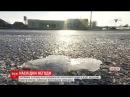 Півтисячі населених пунктів по всій Україні оговтуються від сильних вітрів та х...