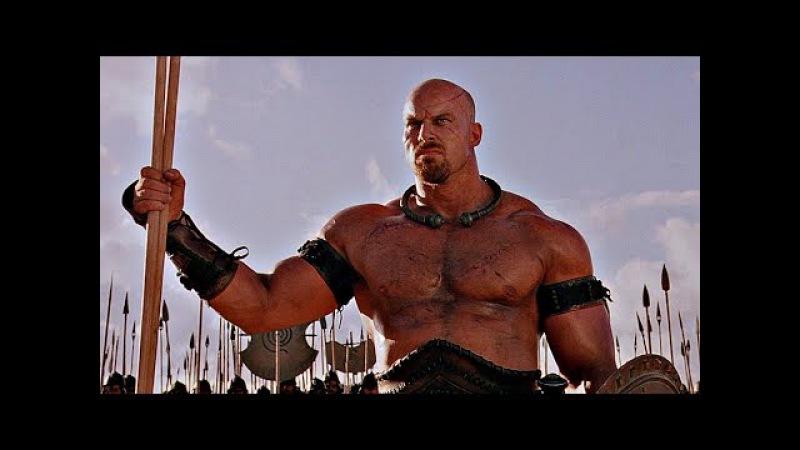 Ахиллес против Крупного Воина Троя 2004