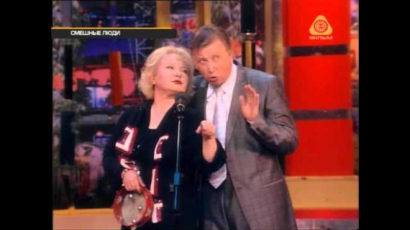 Валентина Коркина и Виктор Остроухов - Знахарка (2007)