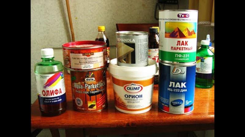 Обработка дерева масло олифа лаки Что выбрать и как использовать ч 1