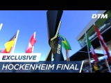 The final race! - DTM Hockenheim Final 2017