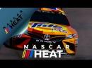 Гонки 144   NASCAR Heat 2 (1)   Прохождение 1