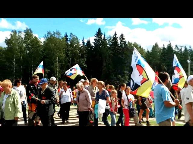 Rallye-Eintracht Berlin - Moskau Luga Автопробег мира Берлин - Москва Луга