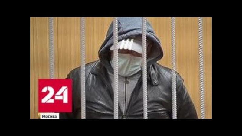 Суд арестовал тайного кукловода секты бога Кузи Россия 24