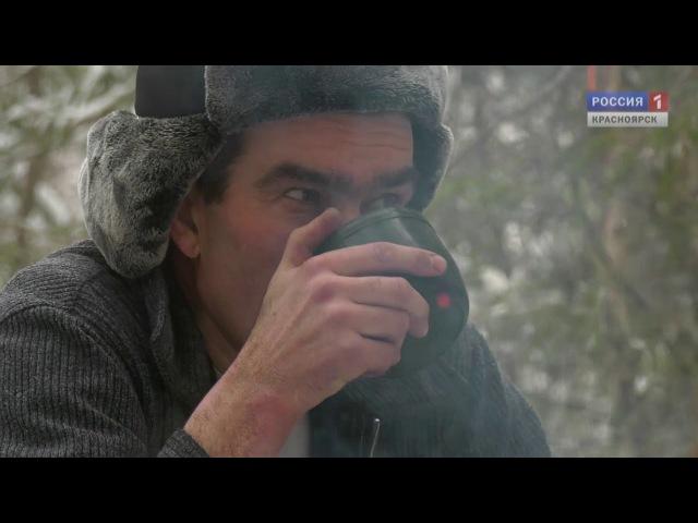 дф - Мягкое золото (2018) Фильм Сергей Герасимова, ГТРК Красноярск