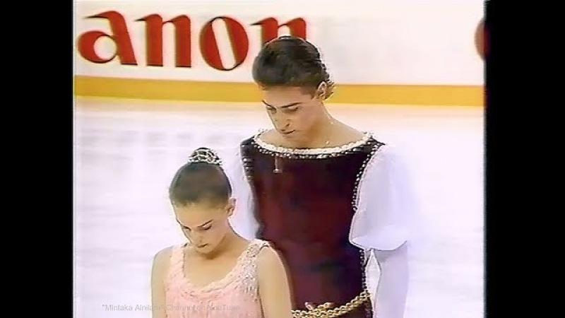 Ekaterina Gordeeva and Sergei Grinkov 1990 Worlds (Halifax) Free Skating