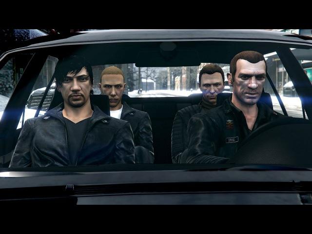 GTA 5 ( NOT GTA 4!!) - Бумер: Финальное ограбление [TRASH]