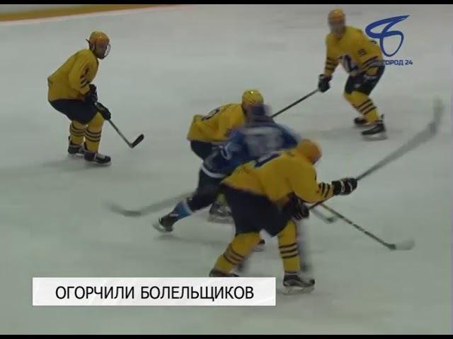 Молодёжный хоккейный клуб «Белгород» на домашнем льду дважды проиграл пензенск...