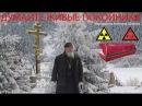 Священник о Выборах 2018 Смелый Поп Батюшка РПЦ
