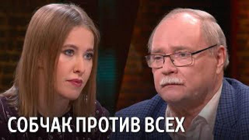 Собчак против Бортко