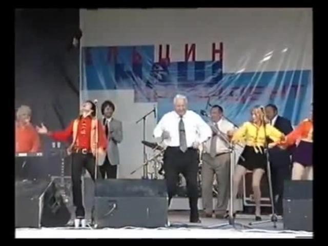 Танец Ельцина (keygen ost)