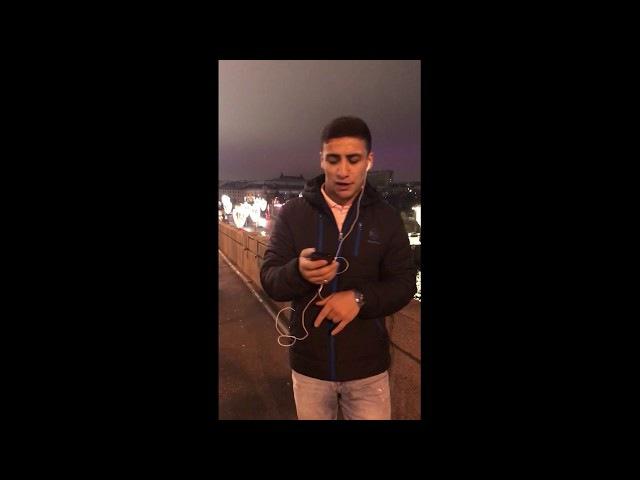 Gamma Gazan Новогодняя