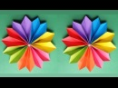 How to Make a Beautiful Flower With Colour Paper !