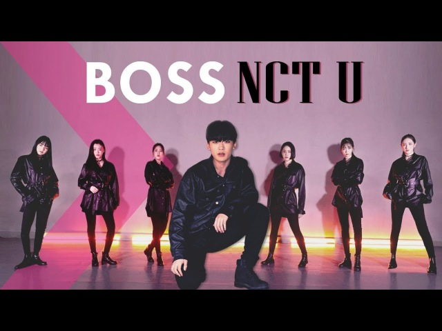 NCT U 엔시티 유 - BOSS / Dance Cover.