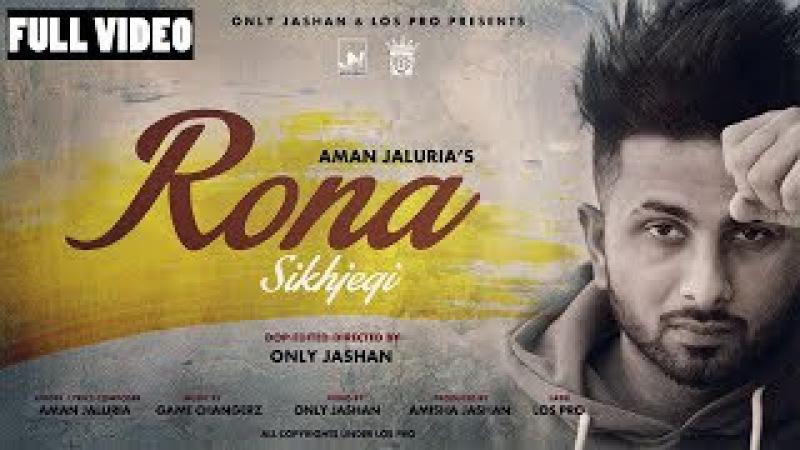 Rona Sikhjegi-Aman Jaluria Feat. Game Changerz | Only Jashan | LosPro