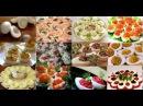 Закуски на новогодний стол рецепты с фото пошагово