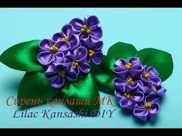 Сирень канзаши МК/Lilac Kansashi DIY