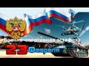 Военно-спортивная эстафета на базе Пикник пос. Шапки от ВПК СКЛОН