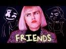 транслейт FRIENDS - Marshmello, Anne-Marie (Russian Cover || На русском)