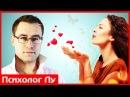 ВЛЮБЛЕННОСТЬ ЭТО БОЛЕЗНЬ Опасность для влюбленных женщин и мужчин Психология Отношений