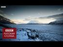 Что можно купить на деньги за которые Россия продала Аляску