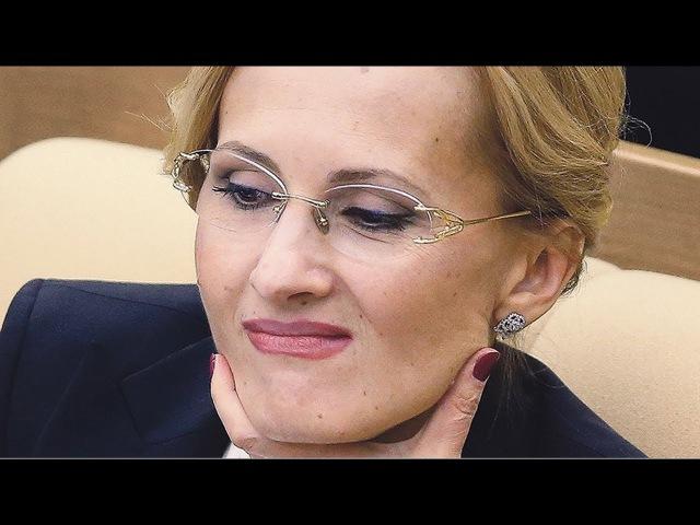 ✔ Выяснилось, за что Путин лично отстранил депутата Ирину Яровую
