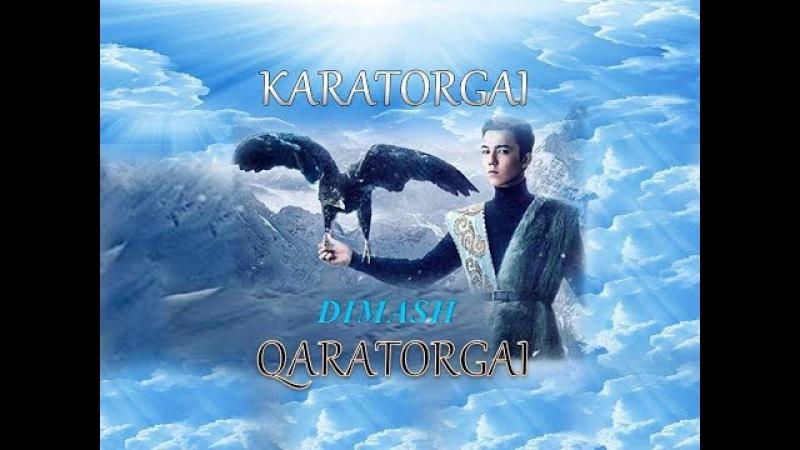 DIMASH: KARATORGAI - a song about a proud eagle. КАРАТОРГАЙ - песня о гордом беркуте