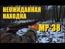 КОП по ВОЙНЕ. ТАКОГО Я НЕ ОЖИДАЛ! MP-38 и MAUSER в лесах Восточного фронта. Фильм 70.